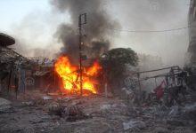 Photo of Pet mrtvih civila, dvadeset ranjenih