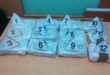 Photo of Uhapšen diler sa 6 kg heroina