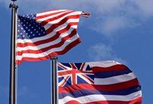 Photo of Havaji: U padu aviona poginulo devet osoba