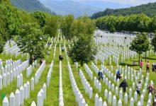 Photo of Identifikovane još dvije žrtve iz Srebrenice
