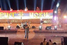 Photo of Na koncertu vrijeđana Crna Gora i crnogorski identitet