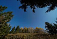 Photo of Žepa u jesenjem ruhu oduševljava posjetioce