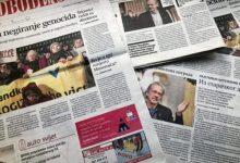 Photo of Regionalni mediji različito izvještavali o dodjeli Nobelove nagrade