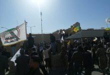 Photo of Irački demonstranti upali u zgradu američke ambasade u Bagdadu