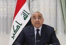 Photo of Irački premijer Abdulmahdi: Zapaljen je fitilj razornog rata u Iraku i regiji