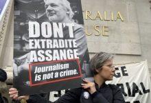Photo of Skup podrške Assangeu u Londonu