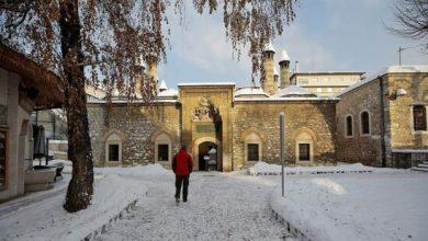 Photo of Sarajevo: Obilježena 85. godišnjica Takvima