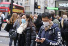Photo of foto dana: London, strah od virusa