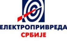 Photo of EPS:Računi za struju svima niži 5%, ako ih plate do kraja juna