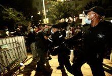 Photo of Protesti protiv Benjamina Netanyahua