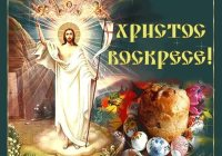 Казанский храм. Светлое Христово Воскресение
