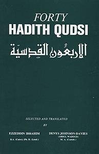Comprehensive Collection of Short Prayers: al-Hisnul Hasin