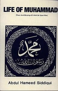 Life of Muhammad/Siddiqi