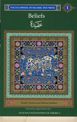 Iman —Foundations
