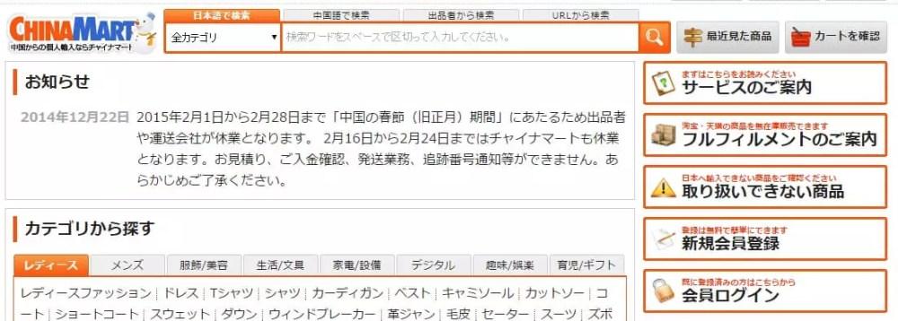 Baidu IME_2015-2-14_13-59-39