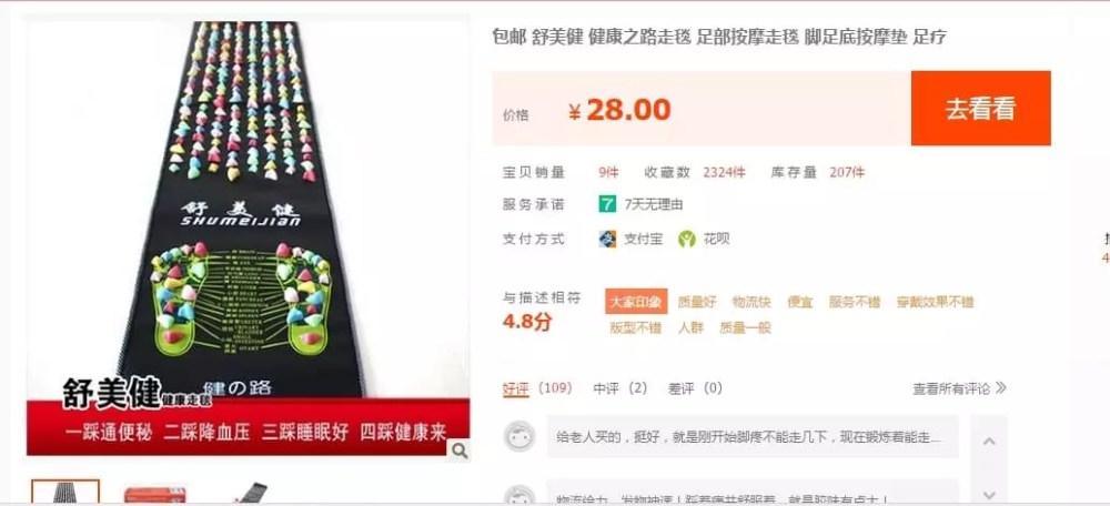 Baidu IME_2015-6-28_2-1-18