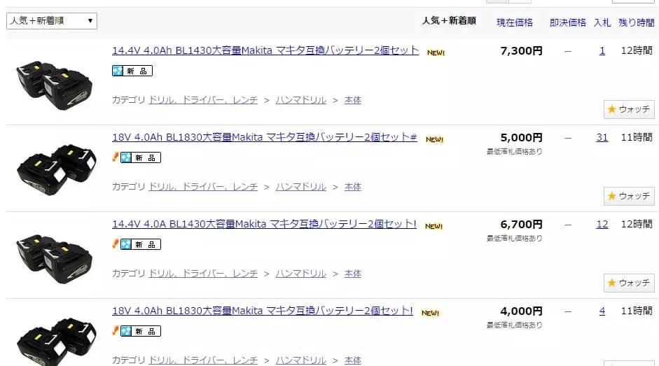 Baidu IME_2015-6-28_2-22-16
