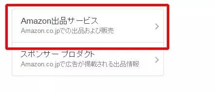 Baidu IME_2015-10-18_15-43-33