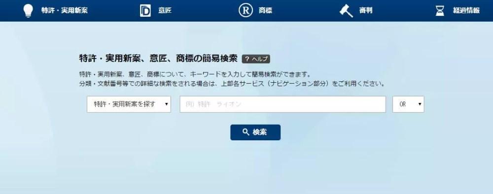 Baidu IME_2015-6-29_22-8-9
