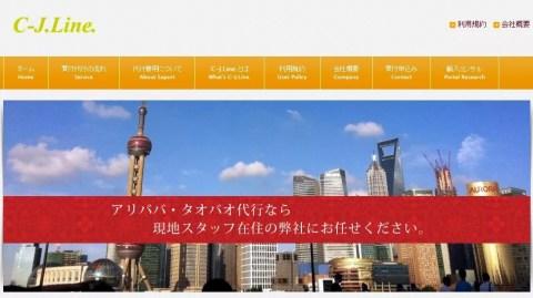 Baidu IME_2015-12-15_16-13-15