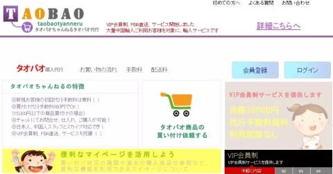 Baidu IME_2015-12-15_16-4-12