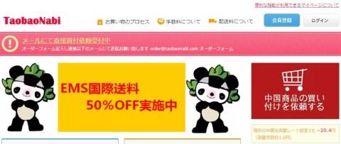 Baidu IME_2015-12-15_16-5-3