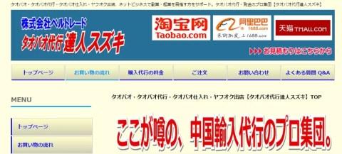 Baidu IME_2015-12-15_16-5-44