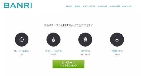 Baidu IME_2015-12-15_16-7-2