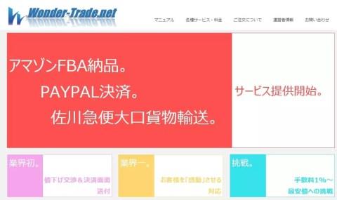 Baidu IME_2015-12-15_16-9-38