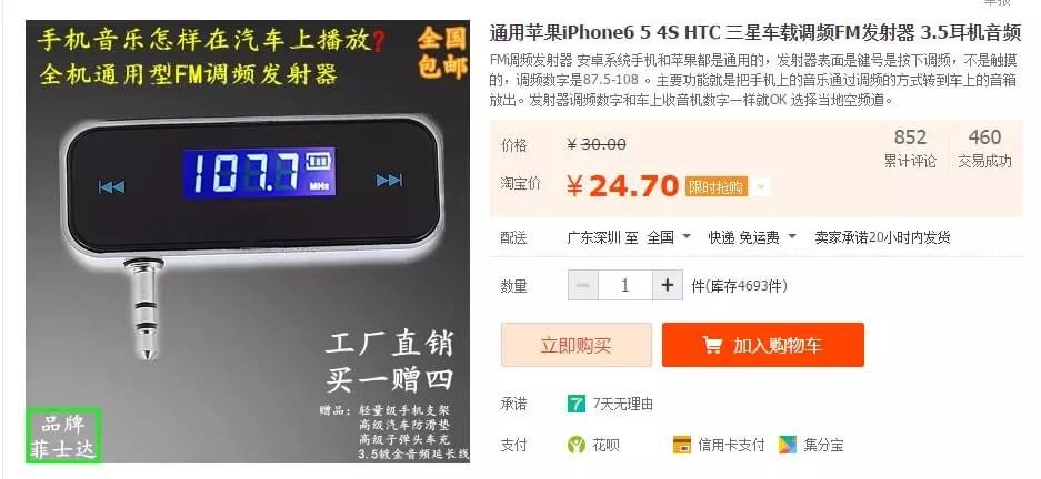 Baidu IME_2015-5-14_20-5-22