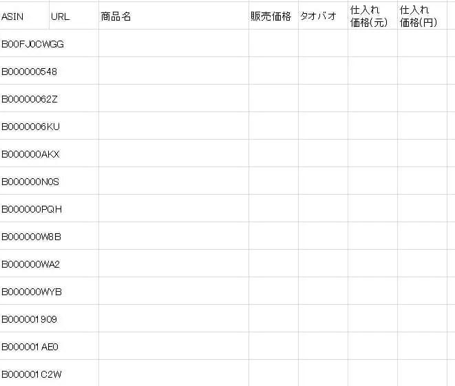 Baidu IME_2015-5-18_12-31-49