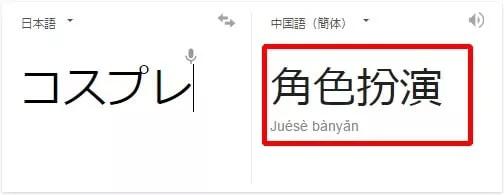 Baidu IME_2015-5-18_14-23-55