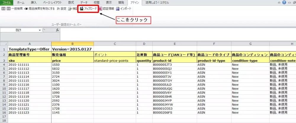 Baidu IME_2015-5-25_22-28-26
