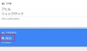 Baidu IME_2015-5-27_3-38-15