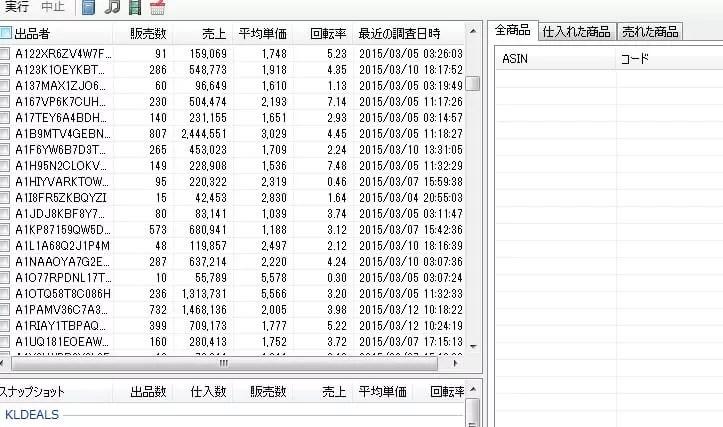 Baidu IME_2015-5-28_22-55-45