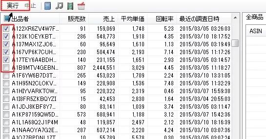 Baidu IME_2015-5-28_22-56-40