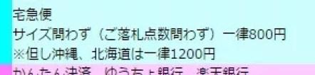 Baidu IME_2015-5-2_4-47-33