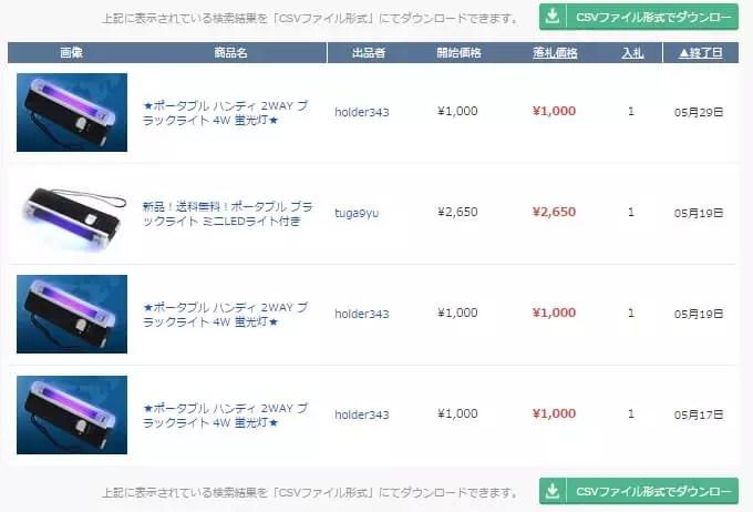 Baidu IME_2015-5-31_23-27-44