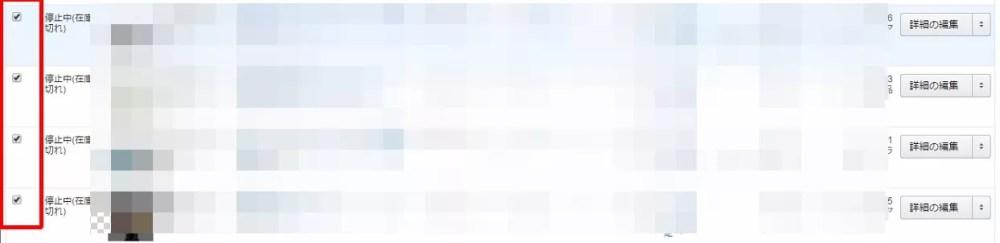 Baidu IME_2015-5-9_1-17-56