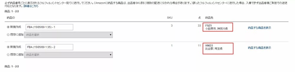 Baidu IME_2015-5-9_1-33-56