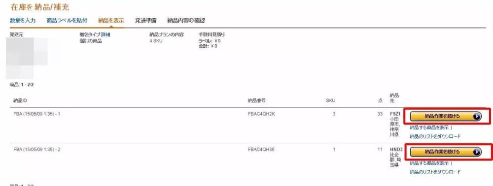 Baidu IME_2015-5-9_1-34-50