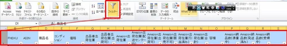 Baidu IME_2015-5-9_18-2-2