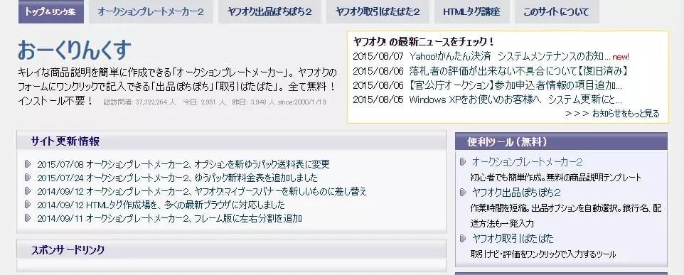 Baidu IME_2015-8-9_18-26-29