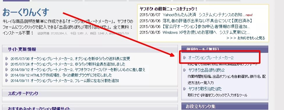 Baidu IME_2015-8-9_18-29-31