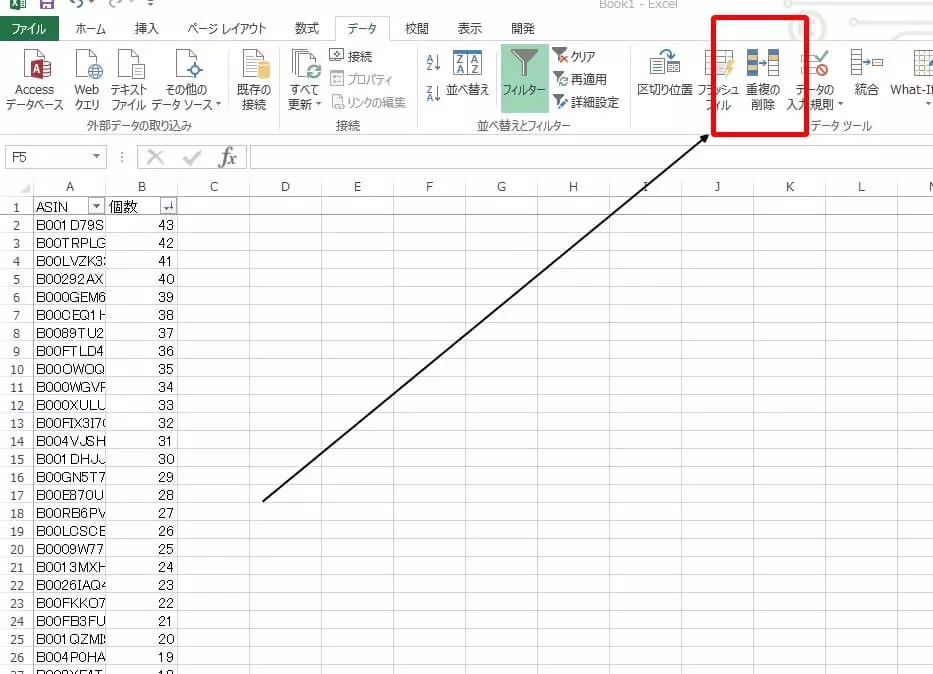 Baidu IME_2015-10-28_17-40-36