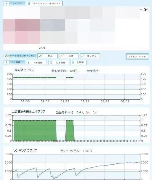 Baidu IME_2015-6-18_1-36-38