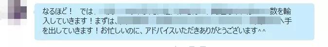 Baidu IME_2015-12-17_3-19-11