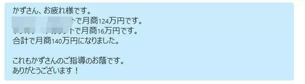 Baidu IME_2015-12-24_4-41-39