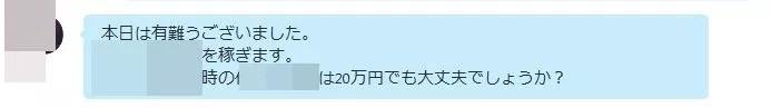 Baidu IME_2015-7-16_17-3-39