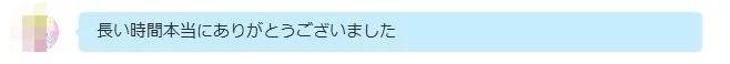 Baidu IME_2015-7-16_17-6-56